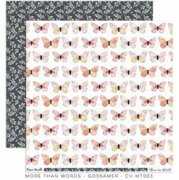 hr cocoa vanilla more than words collection gossamer cv mt003a 1019x1024 1