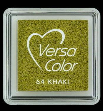 id vs 000 064 khaki versacolor small inkpad pigment ink stamping tsukineko